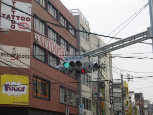 大須にある信号機