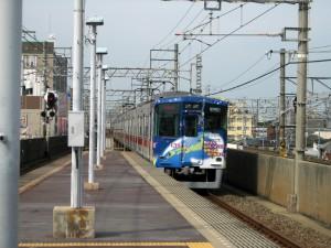 山陽5000系5020F時のまち、あかしPRラッピング電車