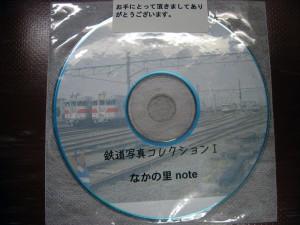 鉄道collection1