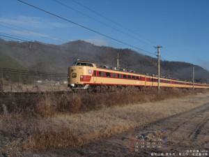 2011年1月カレンダー付き壁紙4:3仕様(1920×1440)