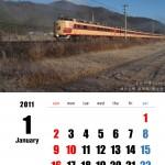 2011年1月オリジナルカレンダー
