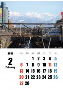 2011年2月カレンダー富山駅と立山連峰1
