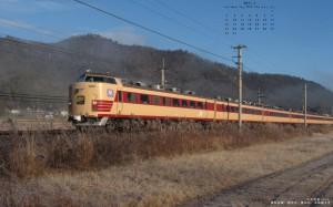 2011年1月16:10カレンダー付き壁紙