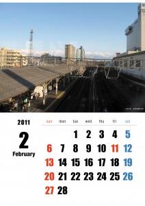2011年2月富山駅と立山連邦2