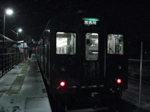 1347S西脇市駅着2011年1月6日