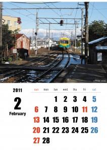 2011年2月カレンダー富山地方鉄道CMYK版