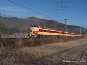 2011年1月カレンダー付き壁紙4:3画面(1920×1440)カレンダー上配置