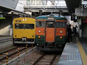 115系湘南色と黄色単色壁紙4対3タイプ