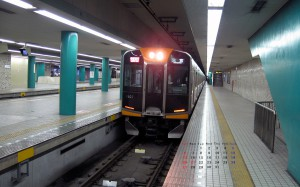 3月近鉄奈良駅阪神1000系壁紙ワイド画面タイプ