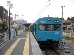 和田岬駅到着