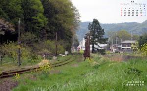 4月16対10ワイド壁紙北条鉄道