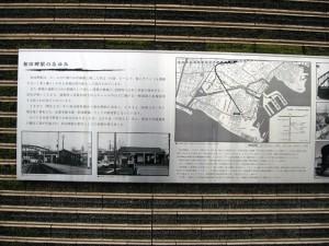 和田岬駅のあゆみ