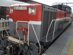 DE10-1743号機