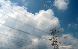 2011年7月カレンダー付き壁紙16対10ワイド用