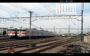 10月ワイド壁紙山陽東二見車庫
