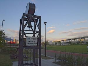 神戸港貨物駅跡に広がるみなとのもり公園