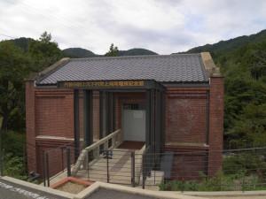 丹波市旧上久下村営上滝発電所記念館