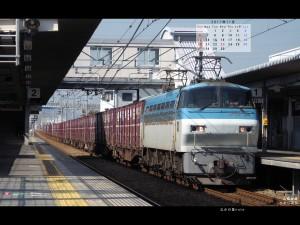 2011年11月4対3画面用壁紙3EF66貨物