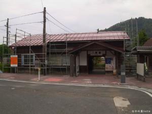 八東駅駅舎