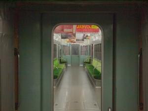 神鉄1100系1101F