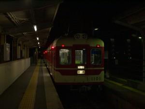 神鉄1100系1101F粟生駅