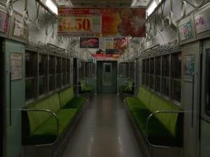 神鉄1100系1101F車内1