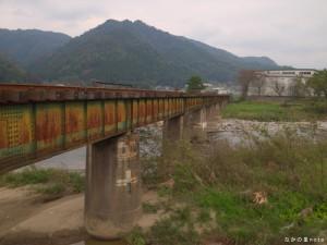 第二八東川橋梁