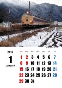 1月カレンダーサムネイル用183系北近畿