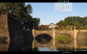 2012年1月16対10ワイド壁紙皇居二重橋2s縮小