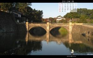 2012年1月16対10ワイド壁紙皇居二重橋1縮小