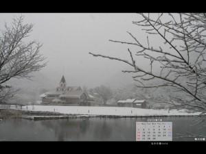 2012年2月4対3画面用壁紙鴨川の郷【見本】