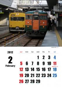 2月カレンダー播州赤穂駅で並ぶ115系【サンプル】