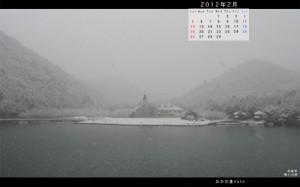 2012年1月16対10ワイド壁紙鴨川の郷【見本】