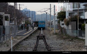 夕方ラッシュの和田岬駅