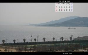 東垂水駅から大阪湾と淡路島
