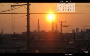 海南駅コンビナートと夕日