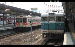 和歌山駅103系と阪和色113系