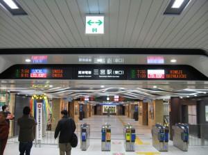 阪神三宮駅東口120320s