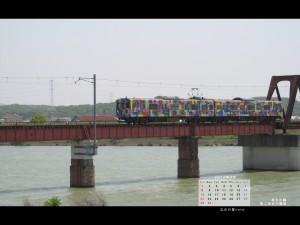 2012年4月4対3画面用壁紙加古川橋梁を行く「見る見る速い」