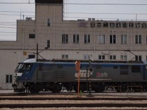 EF210-139姫路貨物ターミナル