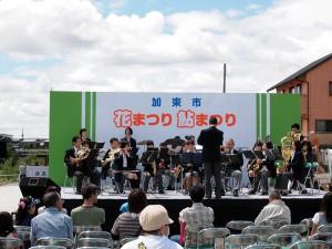滝野シンフォニックバンド演奏