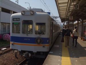 和歌山電鐵和歌山駅