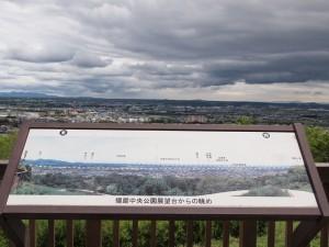 播磨中央公園展望台案内図