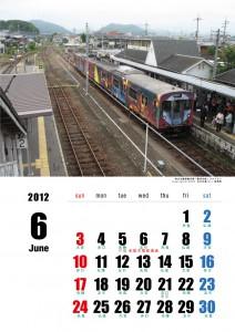2012年6月カレンダーサンプル