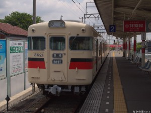 山陽網干駅と3200系ワンマン列車