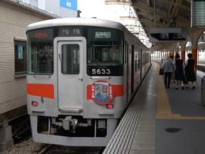 山陽姫路駅5030系5032F