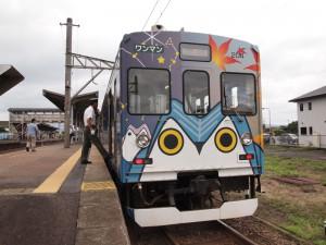 ふくにんラッピング電車