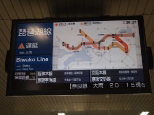 加古川駅運行情報120814