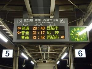 加古川線案内表示120814