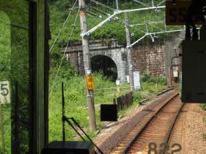 牧の原トンネル